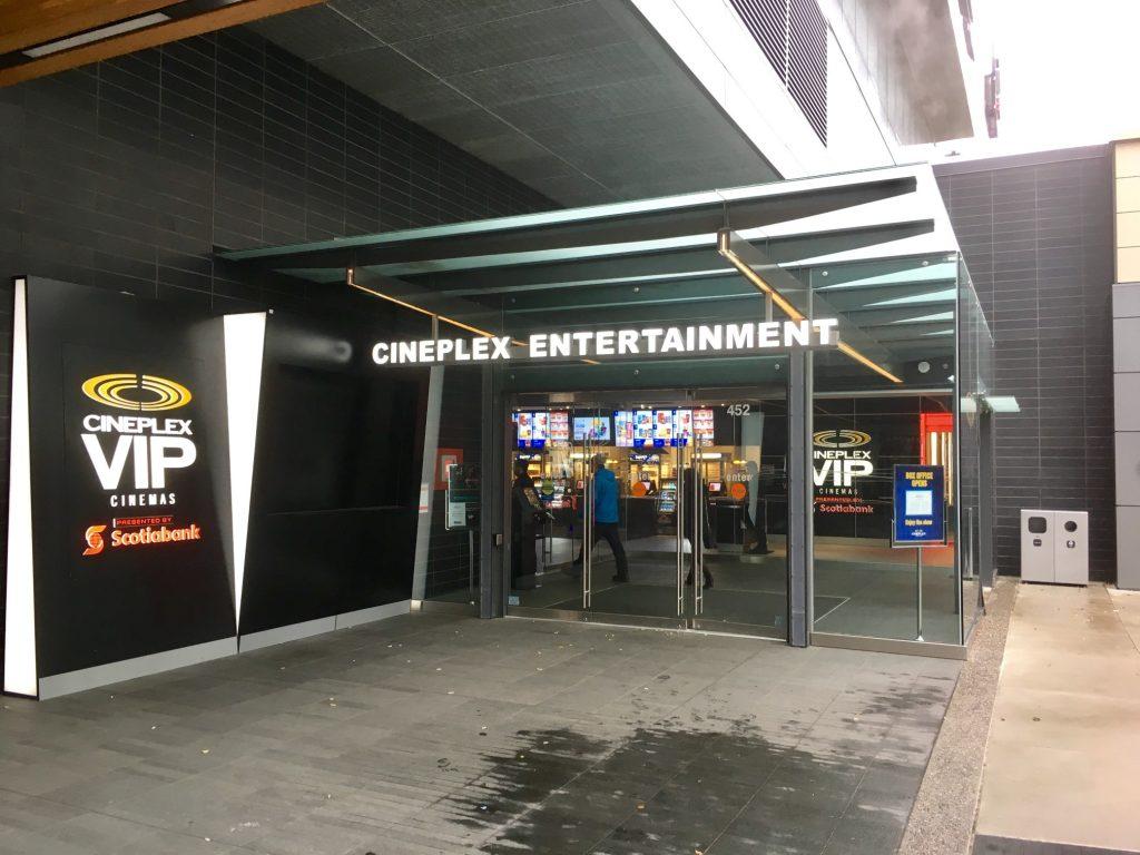 Cineplex VIP Marine Gateway