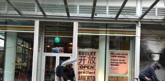 Musette Caffe exterior