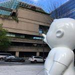 Tian Tian Xiang Shang exhibition comes to downtown Vancouver
