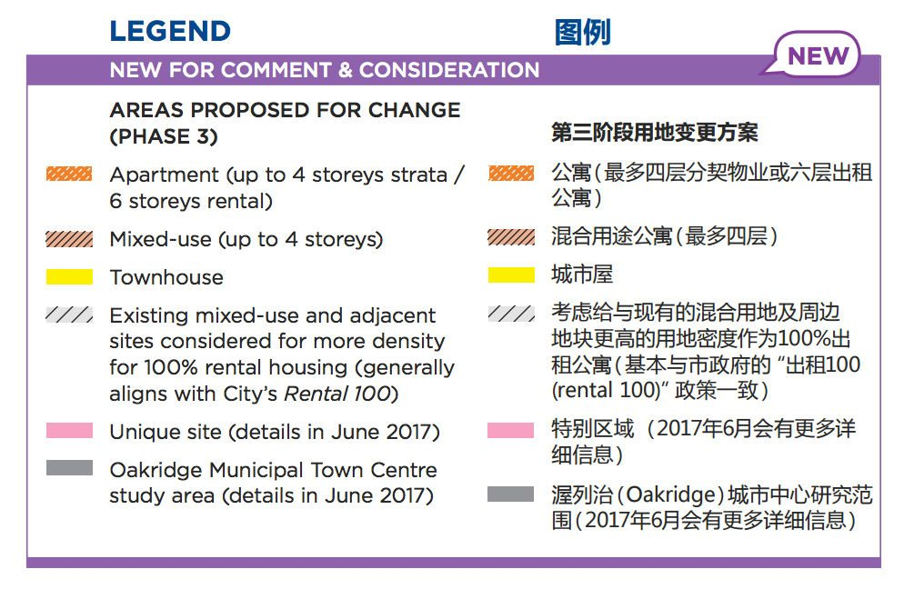Cambie Corridor rezoning phase three
