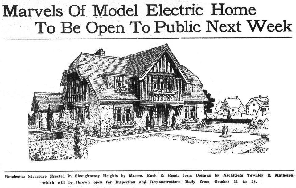 Electric House original ad
