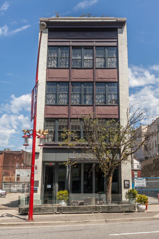 133 Keefer Street