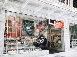 MINISO 550 Granville Street downtown Vancouver