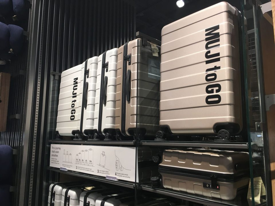 MUJI to GO suitcases.