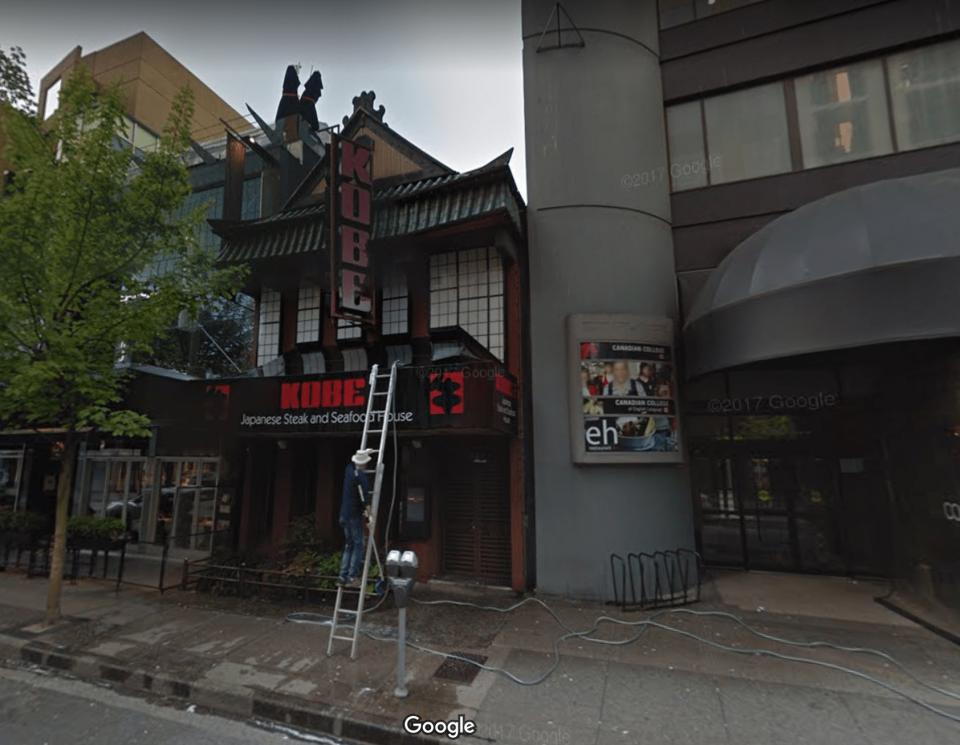 Kobe Steakhouse Alberni Street