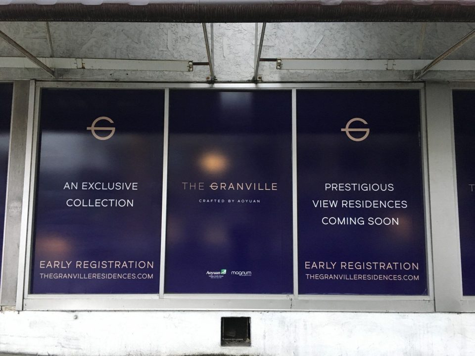 The Granville by Aoyuan presale registration