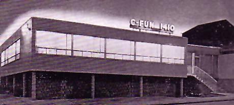 CFUN 1410 AM office