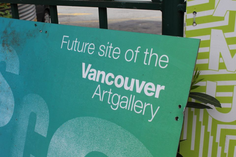 Future site of Vancouver Art Gallery