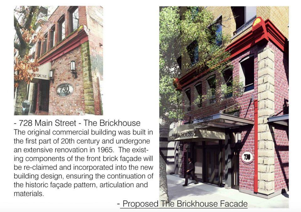 Brickhouse Main Street demolished
