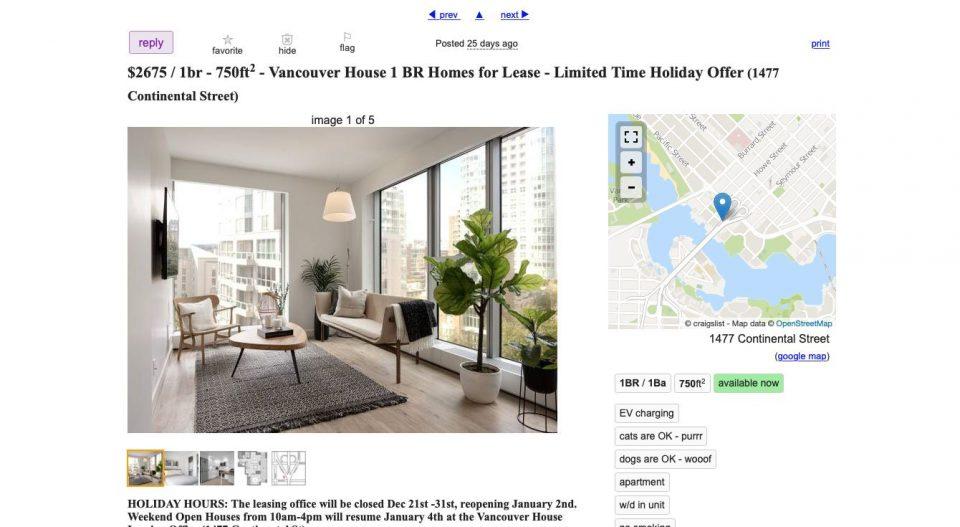 Vancouver House apartment rentals