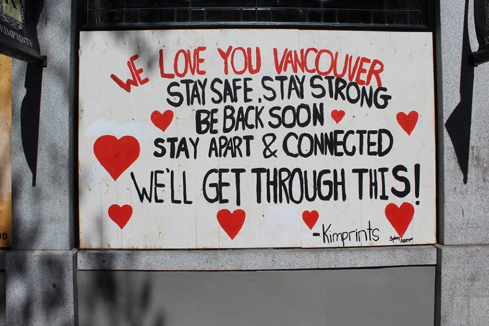 We love you, Vancouver.