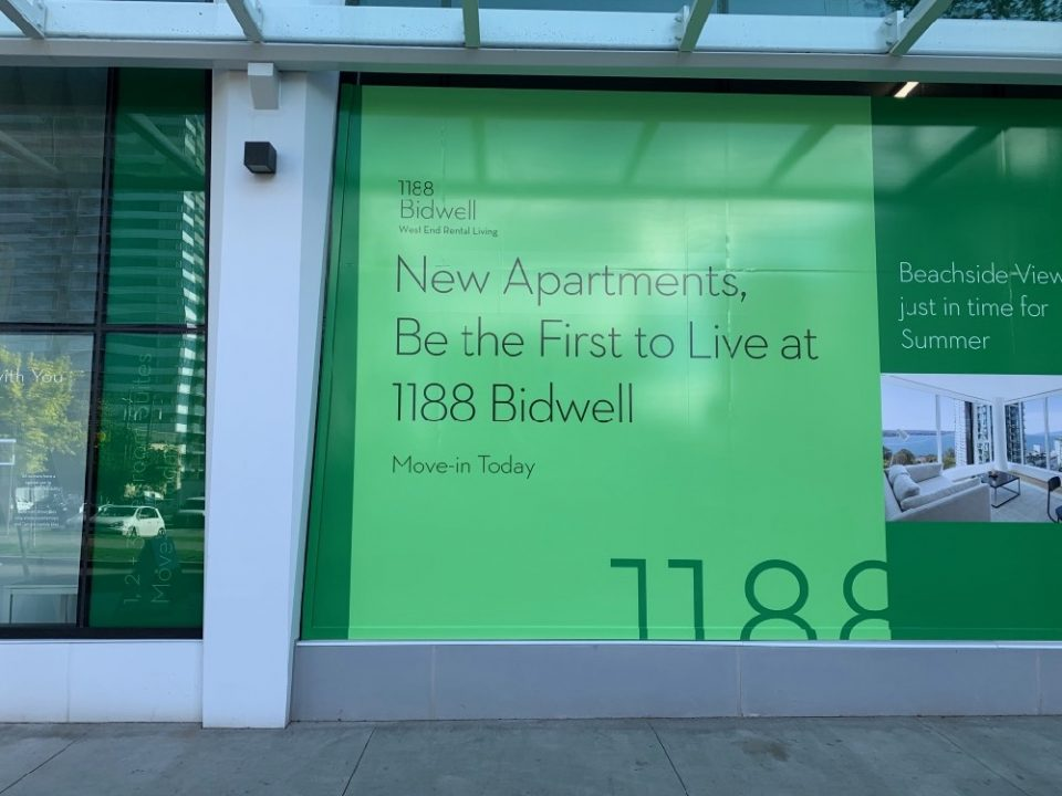 New Davie Street apartments for rent