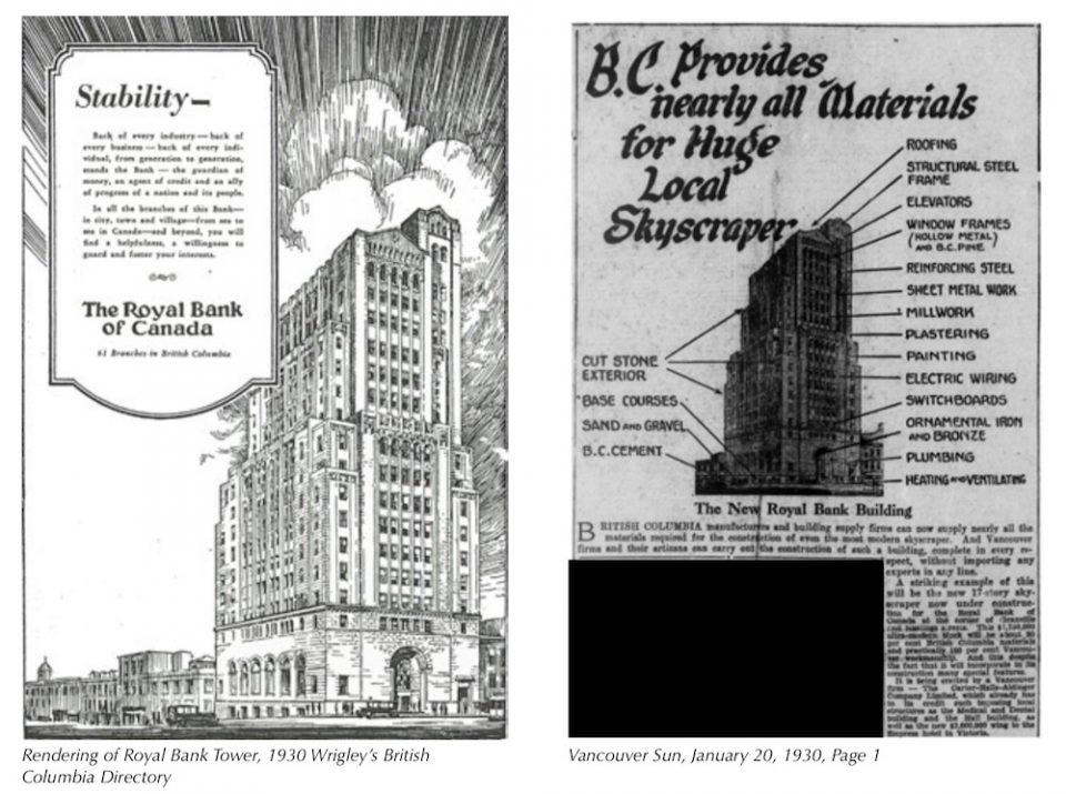 Advertisements from 1930 of the Royal Bank Tower