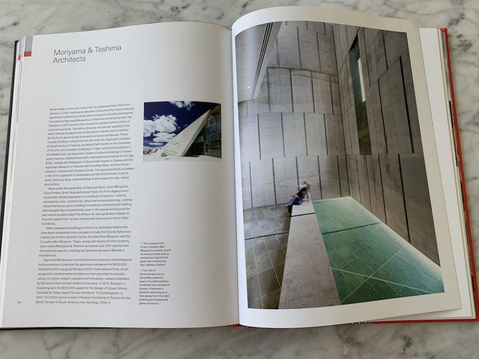 Moriyama & Teshima Architects water feature, profiled in Canadian Architecture: Evolving a Cultural Identity.
